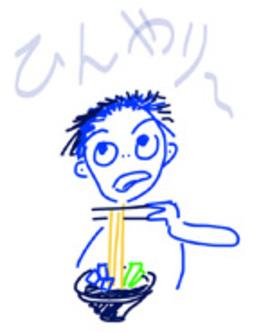 「暑い時にはこんな食べ方も有り」